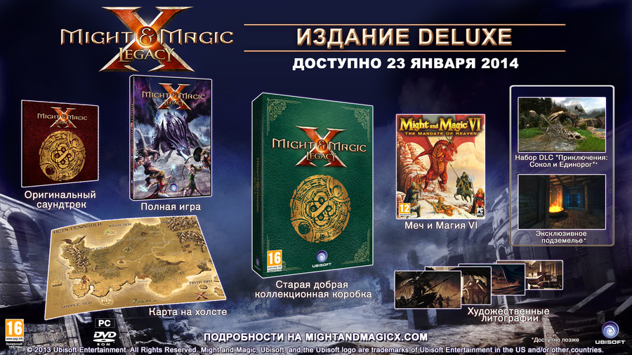Might-and-Magic-X-Legacy-1387377623356245