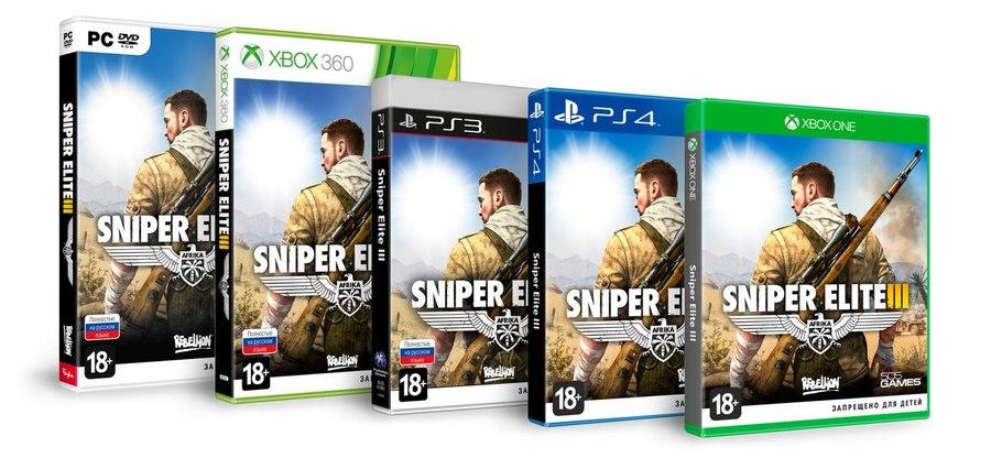 sniper-elite-3-1403154280649861